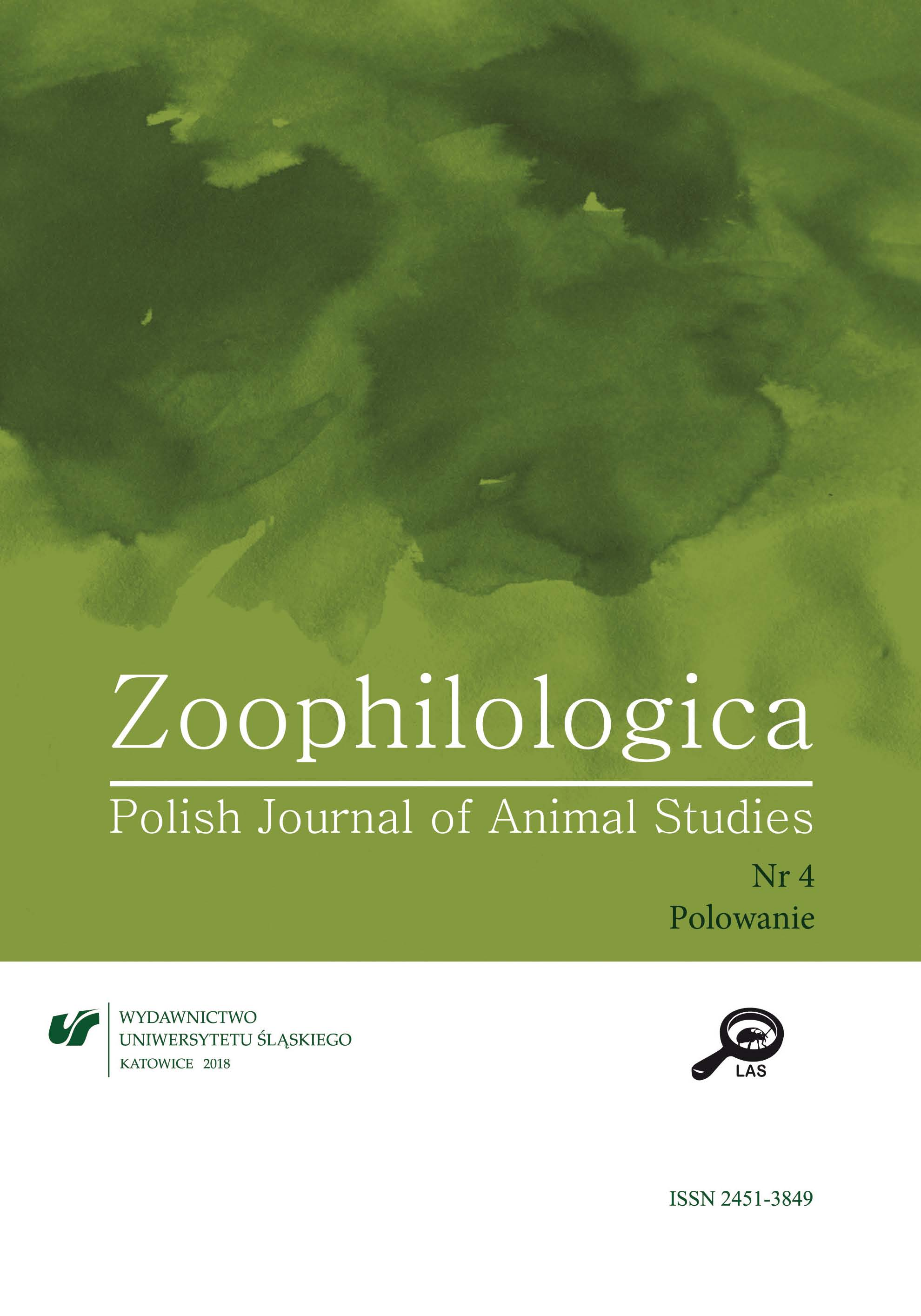 'The zoological garden' of the Russian mental notions. The variations and the dynamics of the reproductive image Cover Image