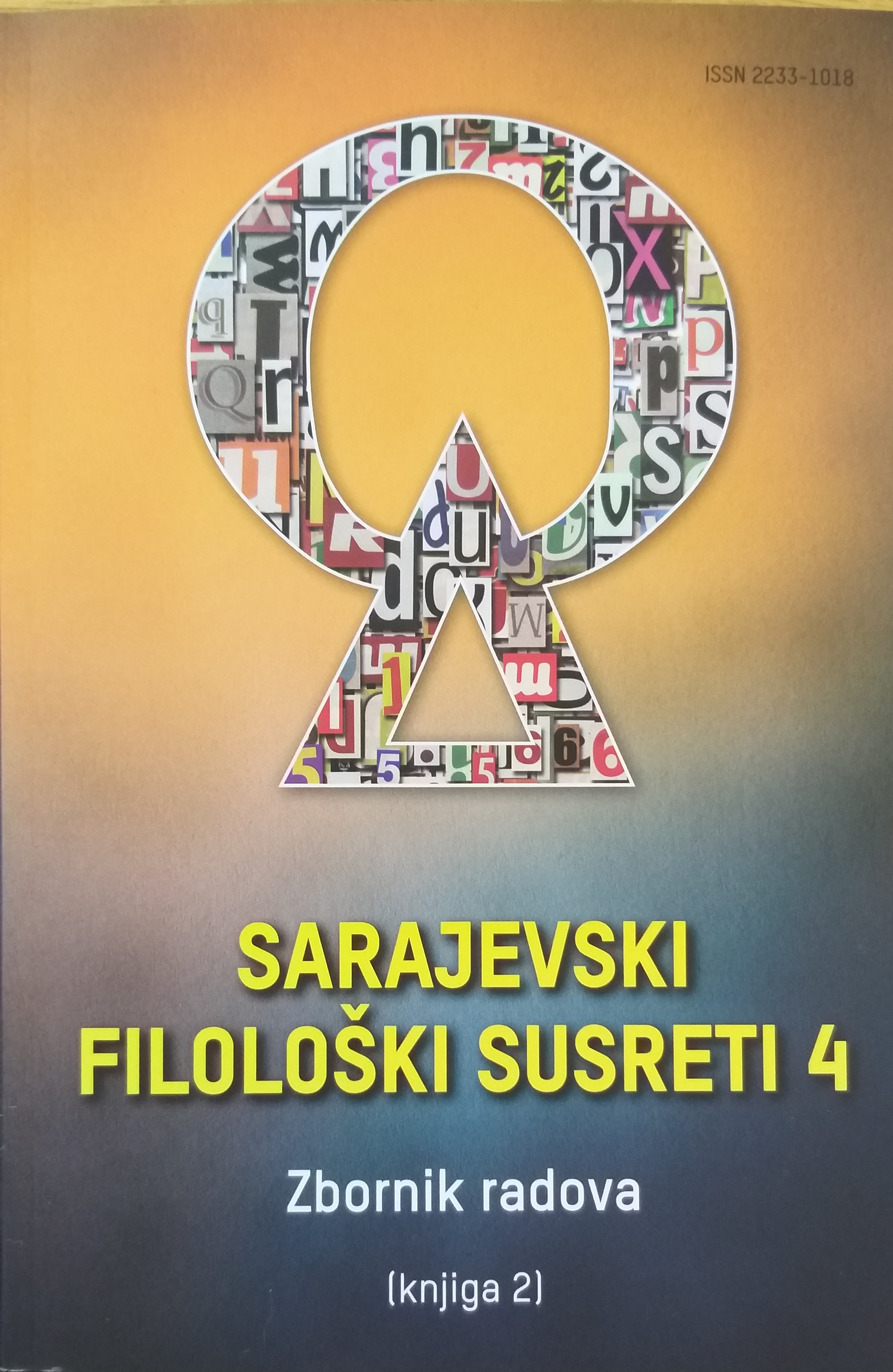Minimalism and the contemporary Slovene short prose Cover Image