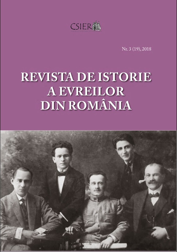 Adolescent Political Turmoil: A Review of Anti-Semitism in Interwar Romanian High Schools