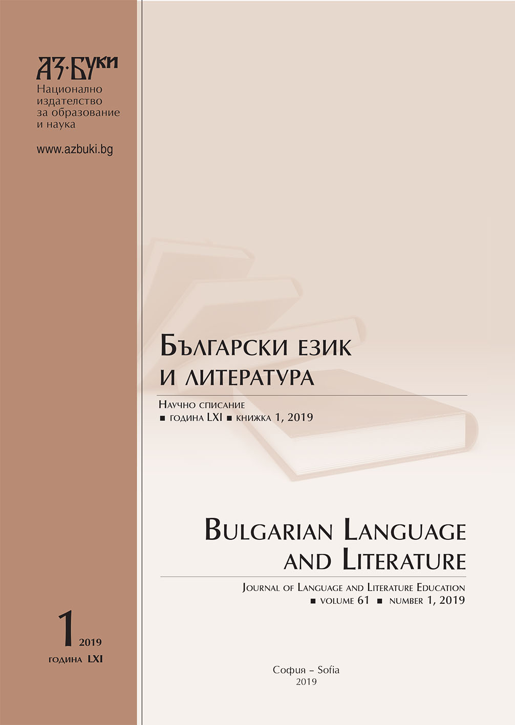 Language Philosophy and Linguistics Philosophy Cover Image