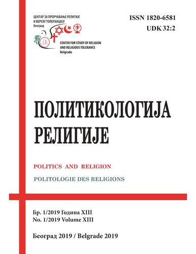 A PSEUDO-SECULAR SPACE, RELIGIOUS MINORITY AND REASONS FOR EXCLUSION: THE AHMADIYYA MINORITY GROUP IN CONTEMPORARY INDONESIA