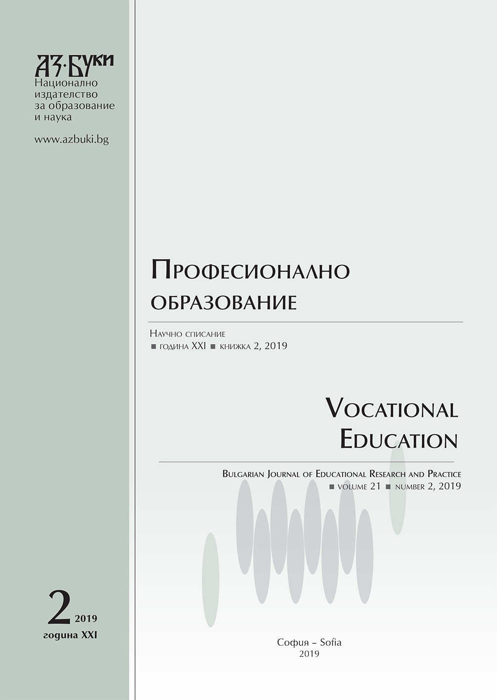 "The Helical Approach on ""Functions"" Mathematics Training in the High School Stage Cover Image"