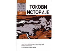 The Role of the Red Army Command in Creating Burial Complexes for Soviet Soldiers in Serbia Cover Image