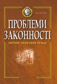 Problems of provision of the citizens' constitutional right to sufficient standard of living Cover Image