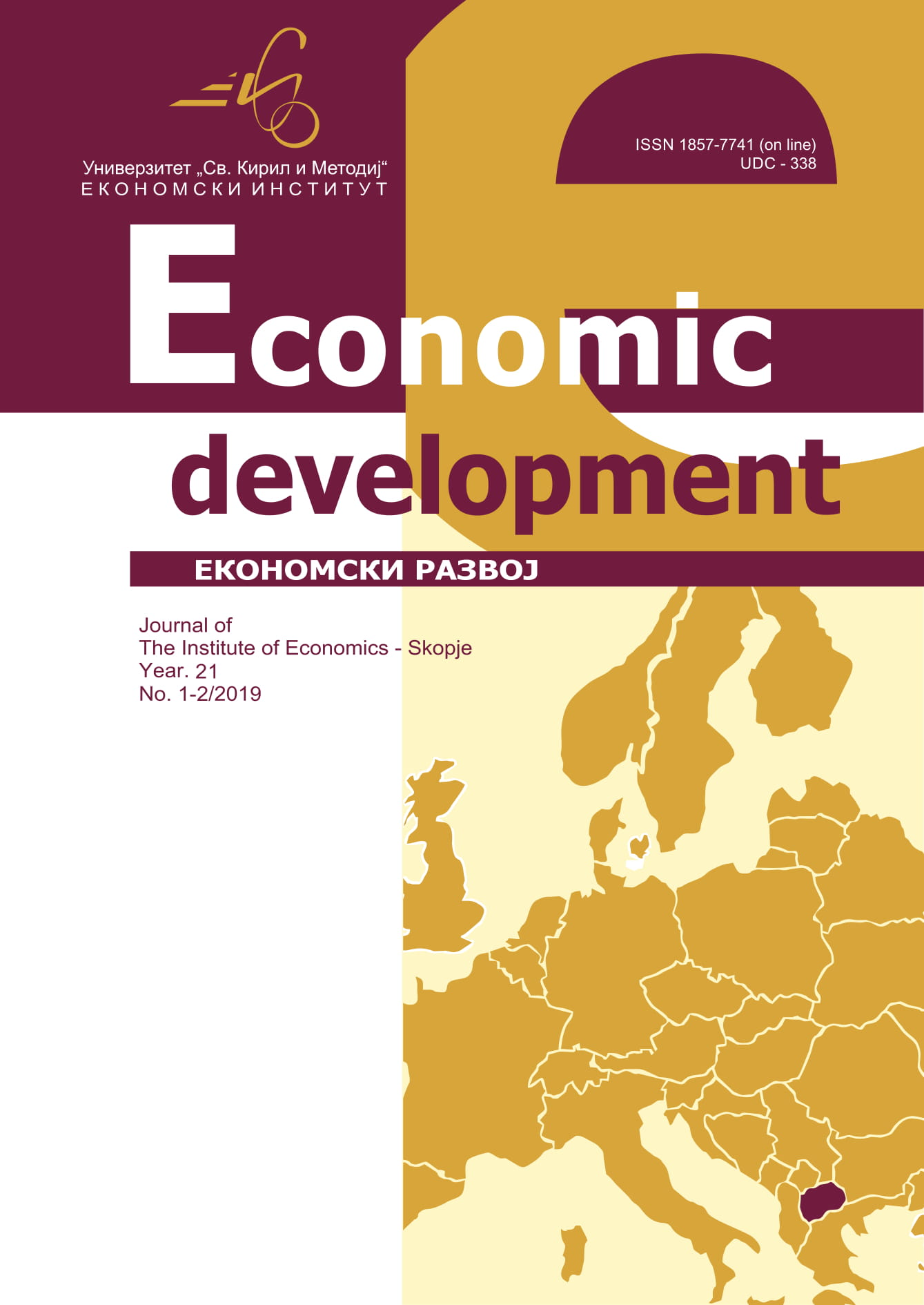 New instruments and innovations in the financial markets in the European union – tendencies and characteristics Cover Image