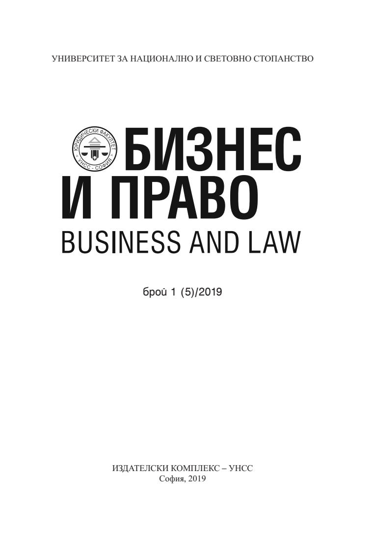 Terms and Conditions of Employment of Third-Country Nationals in Bulgaria Cover Image