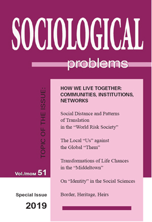'Bridge and Door': Social Distance and Patterns of Translation in the 'World Risk Society'