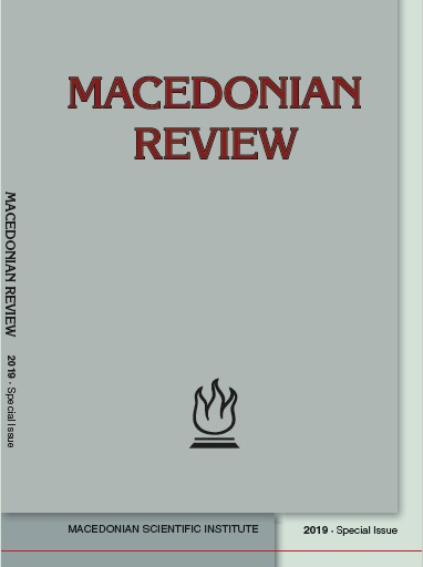 """GREATˮ BULGARIA – METAPHOR OR (POSSIBLE) REALITY, Macedonian review, 2, 2016"