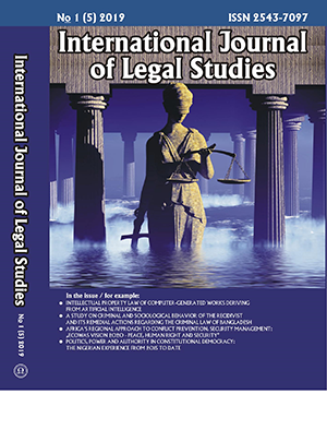 A STUDY ON CRIMINAL AND SOCIOLOGICAL BEHAVIOR OF THE RECIDIVIST AND ITS REMEDIAL ACTIONS REGARDING THE CRIMINAL LAW OF BANGLADESH