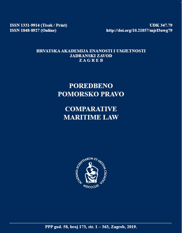 Current Issues in Freight Forwarding: Law and Logistics [=Aktualna pitanja otpreme: pravo i logistika] (Urednici: Simone Lamont-Black; D. Rhidian Thomas) (Oxford : Lawtext Publishing, 2017.) : [prikaz knjige]