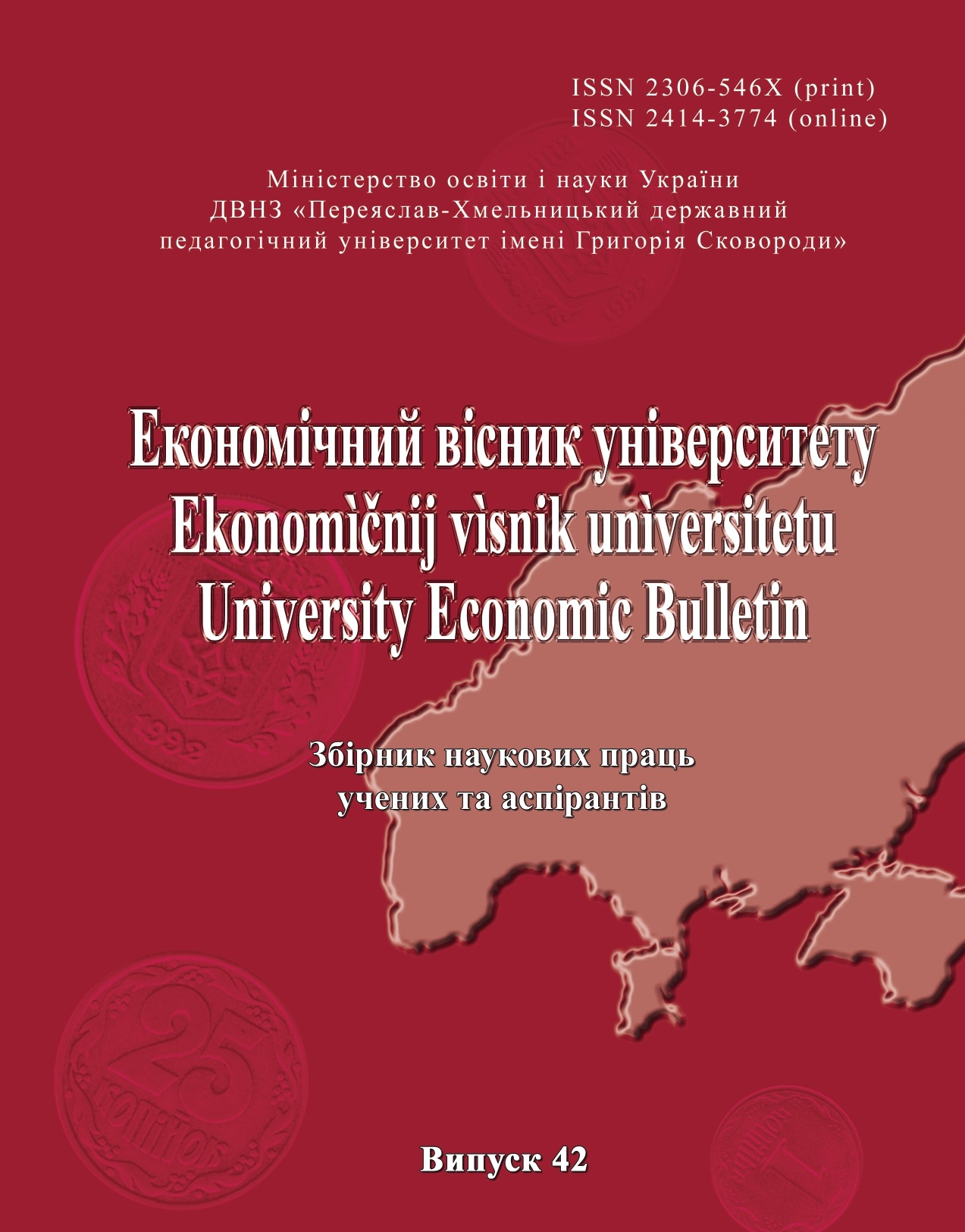 Current state and perspectives of tax regulation of insurance activities in Ukraine Cover Image