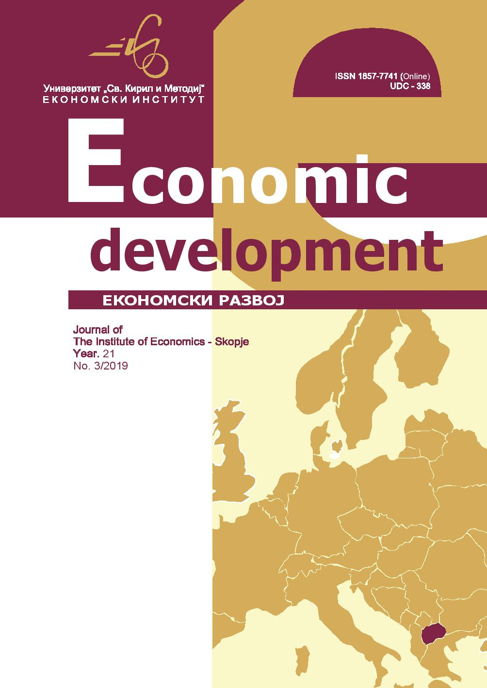 Post crisis tendencies of foreign direct investment Cover Image