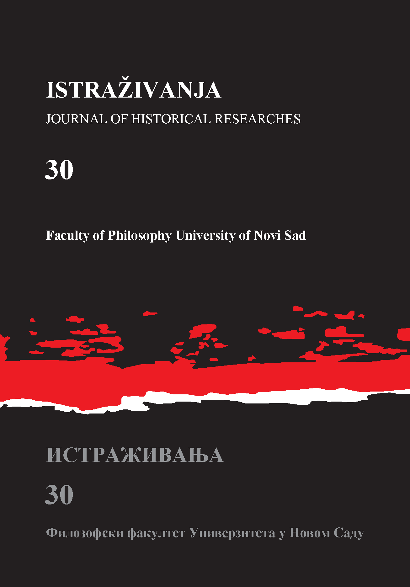 HISTORIOGRAPHICAL WORK OF SIMEON PIŠČEVIĆ: BETWEEN CENTRAL EUROPE AND RUSSIA Cover Image