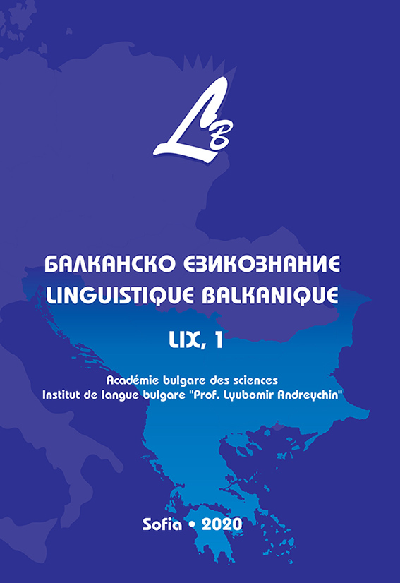 Adaptation  of  Turkish  Loanwords  in  the  Wallachian Dialect  of  Bregovo  (Vidin  Region)
