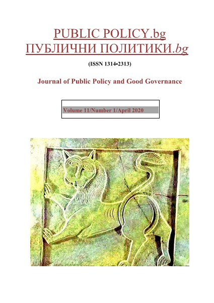 ADMINISTRATIVE POLICE IN THE PUBLIC ECONOMIC LAW – THEORETICAL PERSPECTIVE IN THE POLISH LAW DOCTRINE