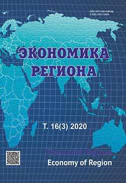 Comprehensive Assessment of Economic Losses from Premature Mortality of the Population in Regions Cover Image