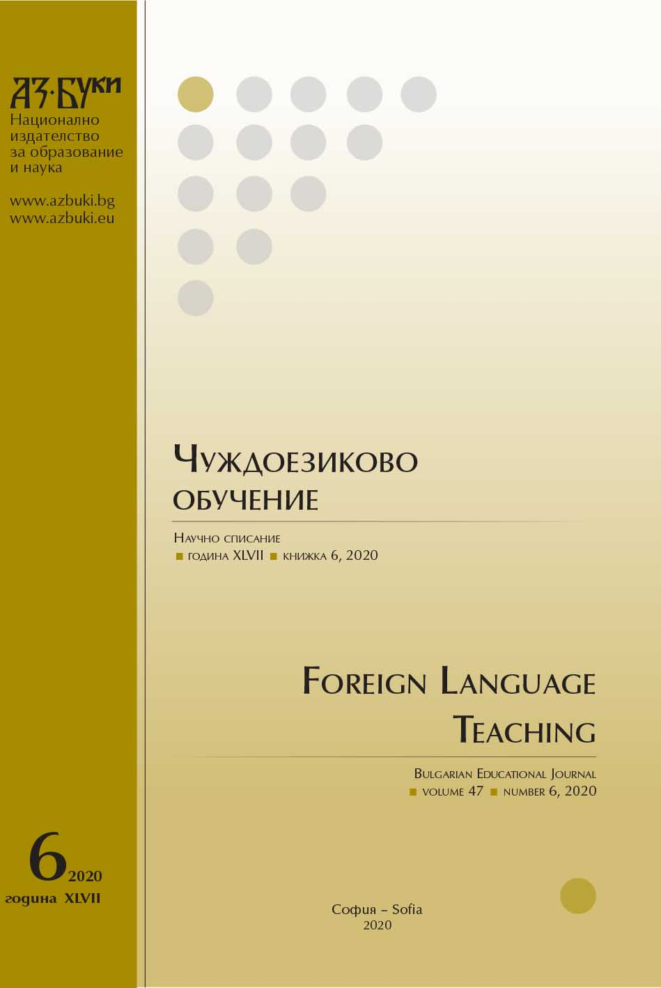 Influence of Spoken Language and the Role of Syntactic Repetitions on the Creation of Typical Syntactic Constructions in Ilyas Afandiyev's Dramas