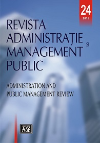 Administration and Public Management Review Cover Image