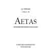 AETAS - Journal of history and related disciplines Cover Image