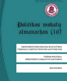 Almanach of Policy Studies Cover Image