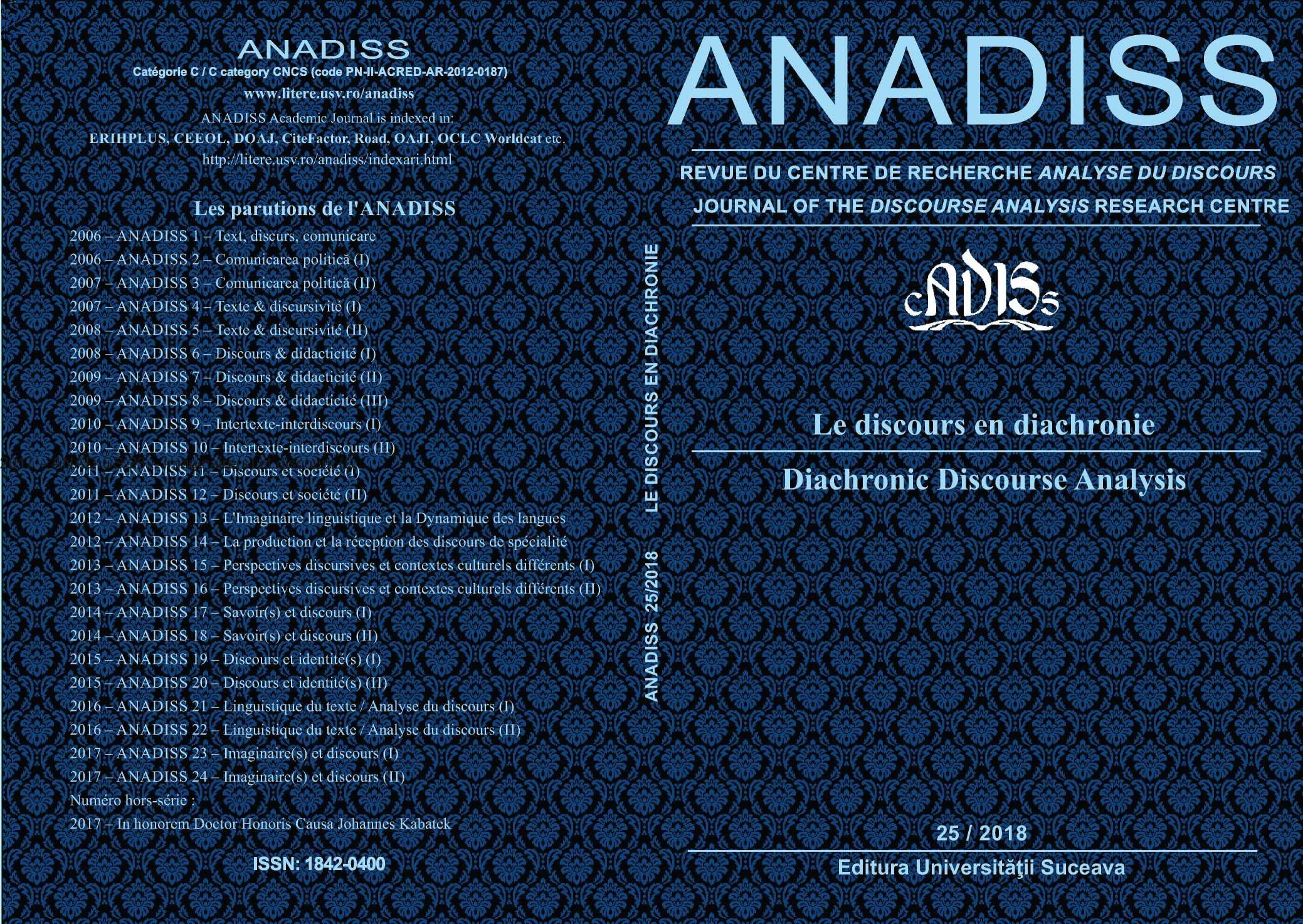 ANADISS Cover Image