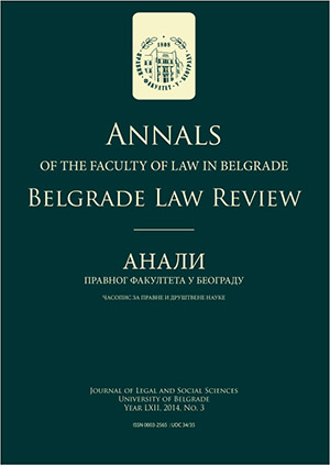 Annals of Faculty of Law in Belgrade Cover Image