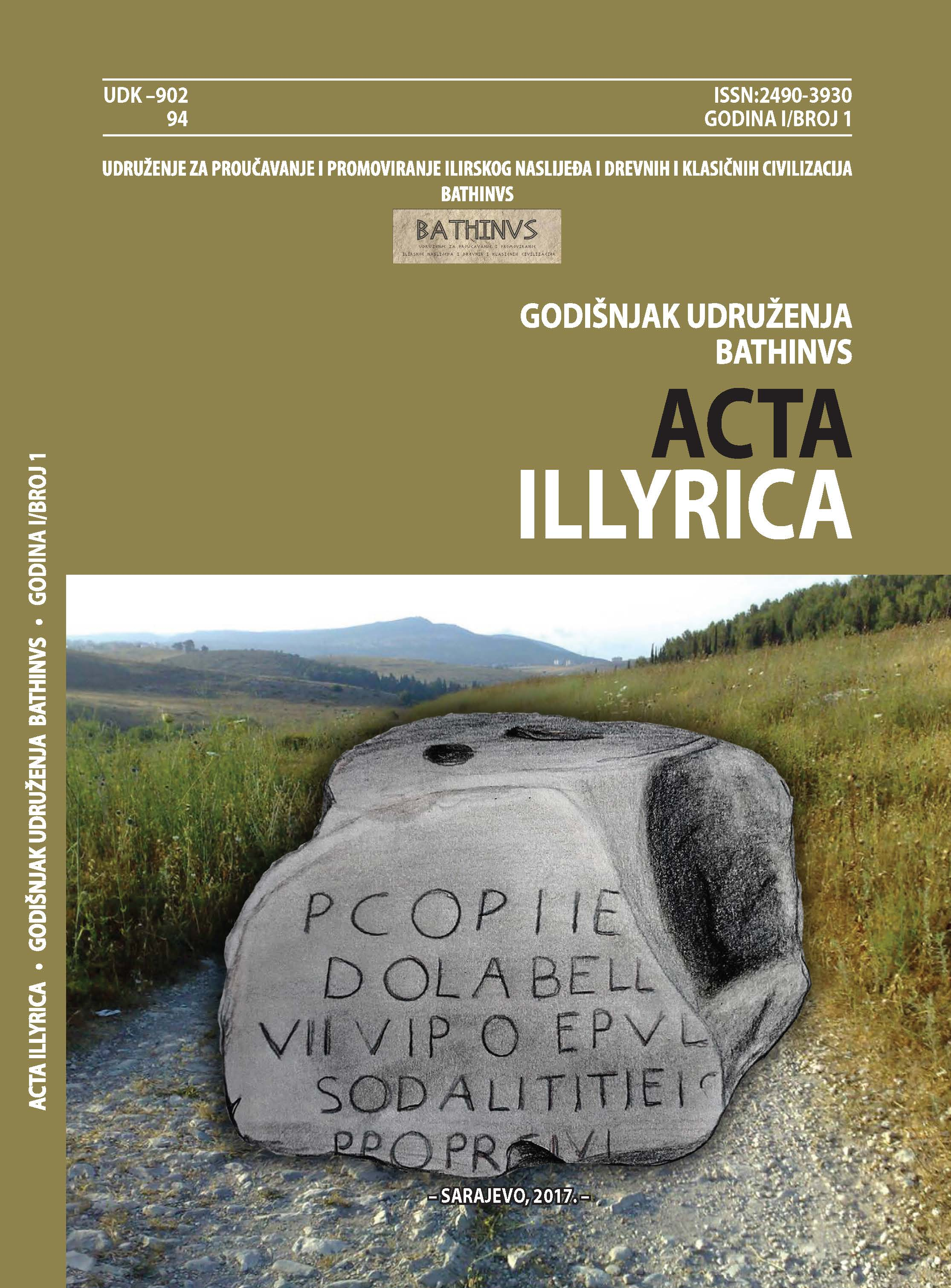 "Annual of Association BATHINVS ""Acta Illyrica"" Cover Image"