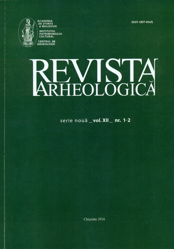Archaeological Magazine Cover Image