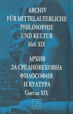 Archive for Medieval Philosophy and Culture  / Archiv für mittelalterliche Philosophie und Kultur Cover Image