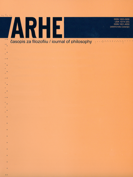 Arhe Cover Image