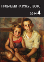 Art Studies Quarterly Cover Image