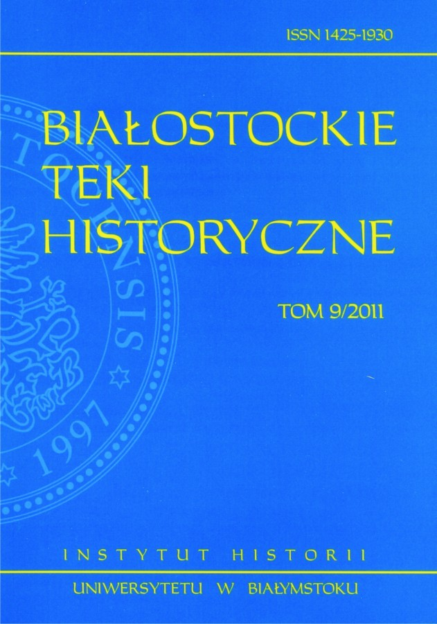 Bialystok Historical Archive Cover Image