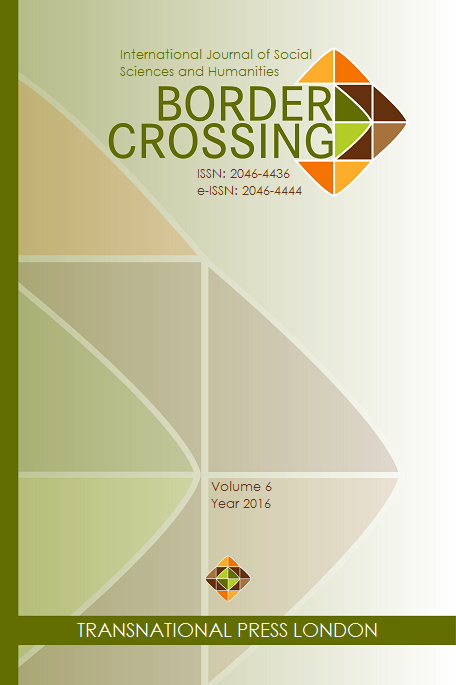 Border Crossing Cover Image