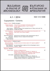 Bulgarian e-Journal of Archaeology Cover Image