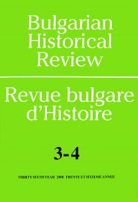 Bulgarian Historical Review Cover Image