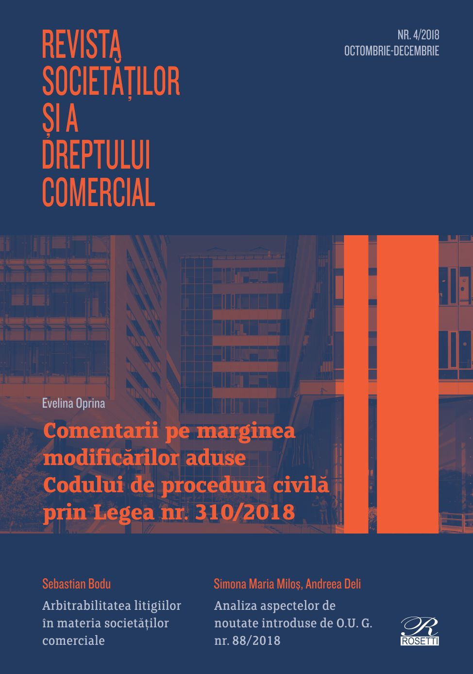 Companies and Commercial Law Review Cover Image
