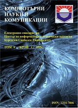 Computer Science and Communications Cover Image