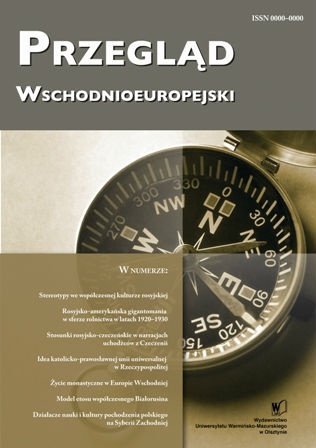 Eastern Europe Review Cover Image