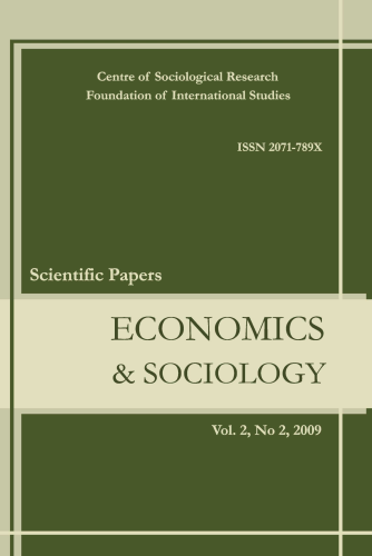 Economics and Sociology