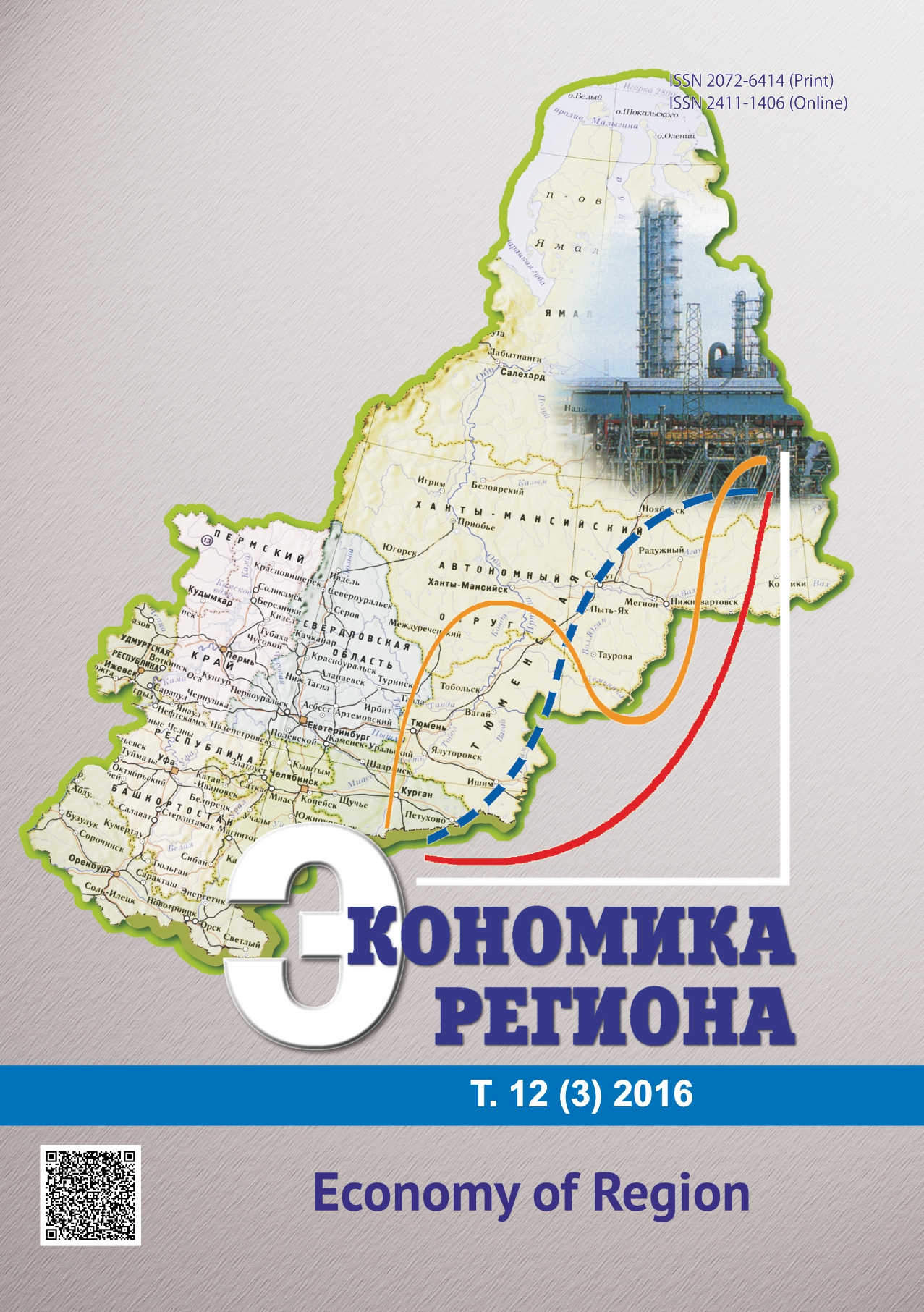 Economy of Region Cover Image