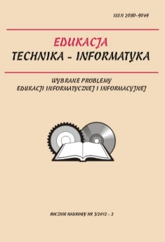 Education - Technology - Computer Science Cover Image