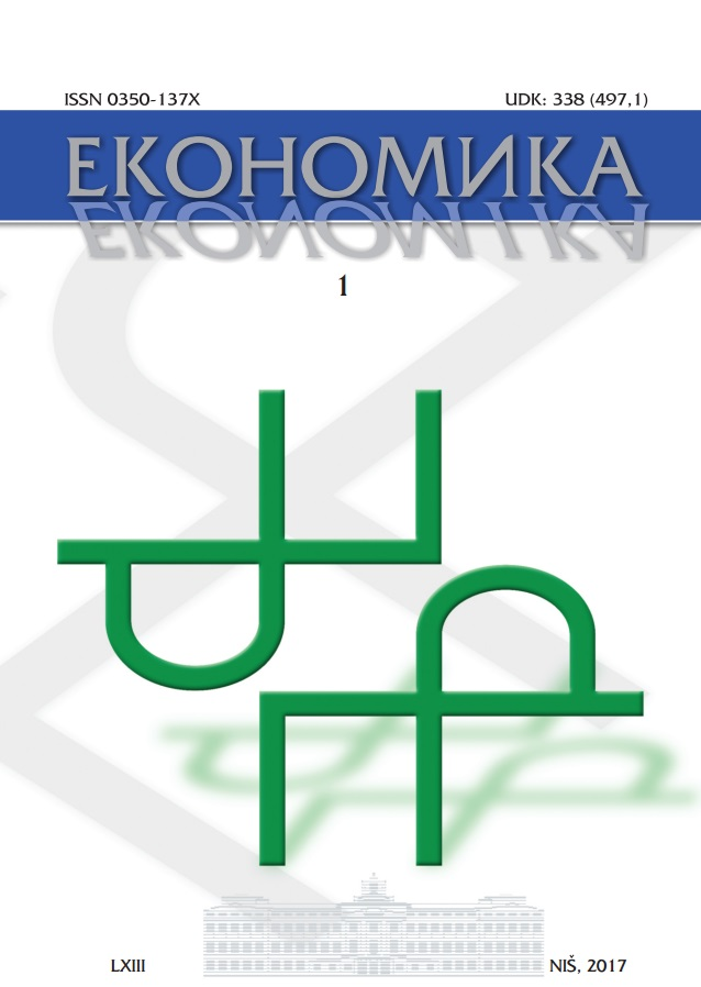 Ekonomika - Journal for Economic Theory and Practice and Social Issues Cover Image