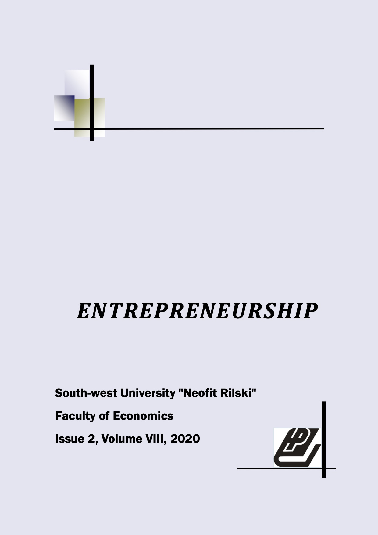 Entrepreneurship Cover Image