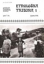 Etnološka tribina : Journal of Croatian Ethnological Society Cover Image