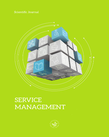 European Journal of Service Management Cover Image