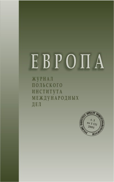 Evropa Cover Image