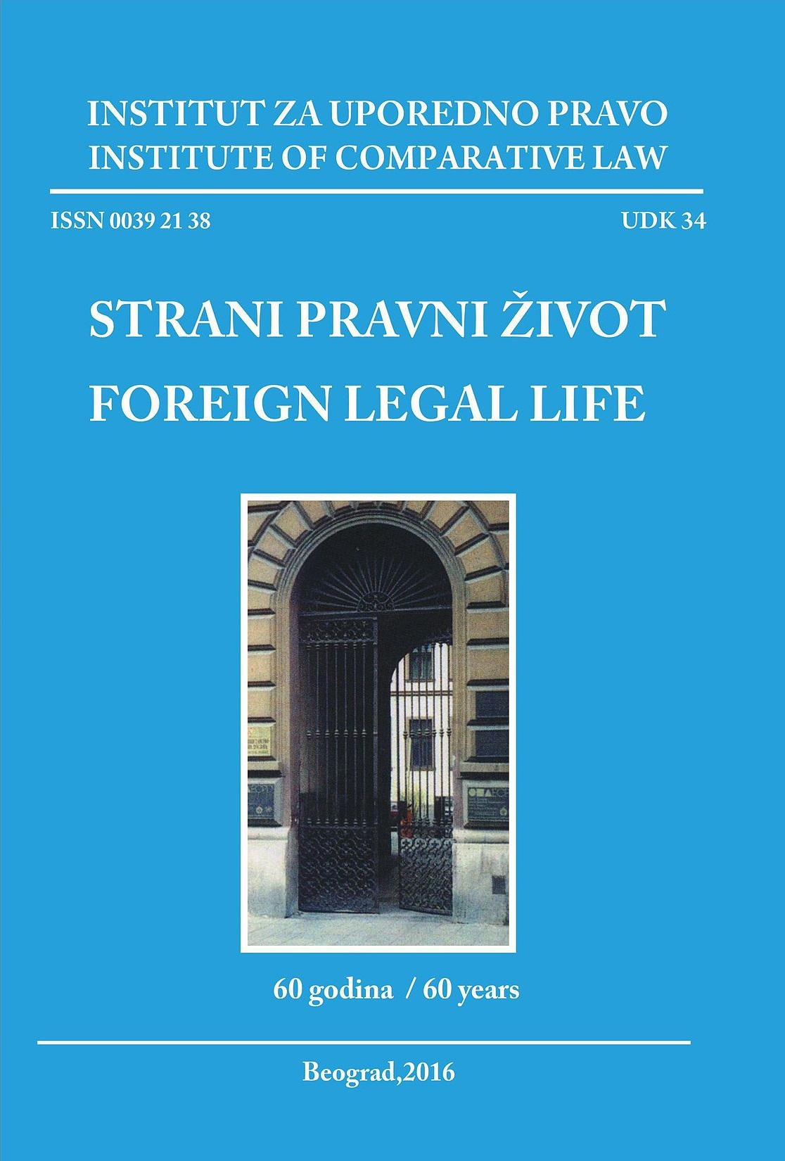 Foreign Legal Life Cover Image