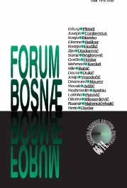 Forum Bosnae