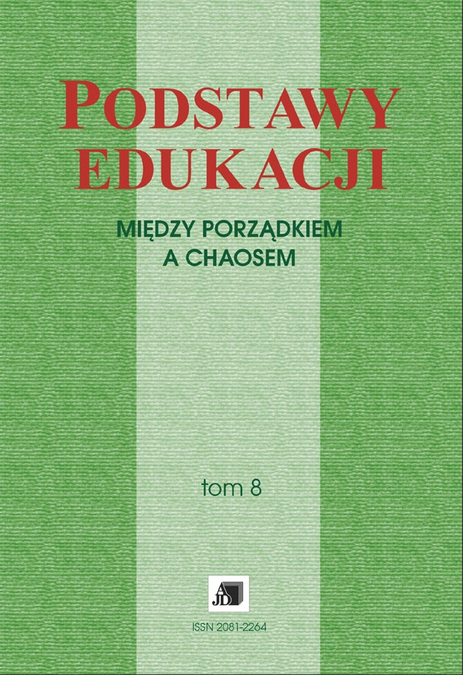 Fundamentals of Education Cover Image