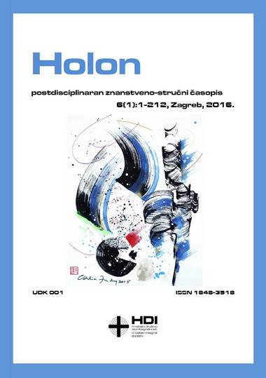 Holon Cover Image